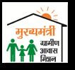 मुख्यमंत्री ग्रामीण आवास योजना - Government of Madhya Pradesh